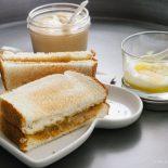 Kaya toast coconut jam on toast